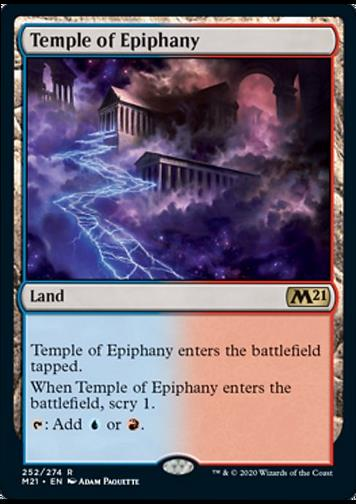 Temple of Epiphany v.1 (Tempel der Eingebung)