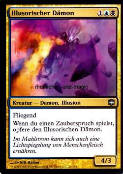 Illusorischer Dämon (Illusory Demon)