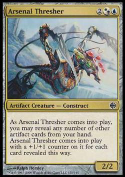 Arsenal Thresher (Arsenal-Drescher)
