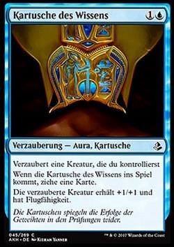 Kartusche des Wissens (Cartouche of Knowledge)