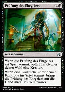 Prüfung des Ehrgeizes (Trial of Ambition)