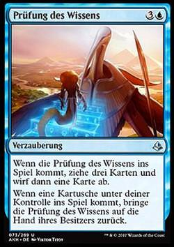 Prüfung des Wissens (Trial of Knowledge)