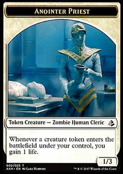 Token: Anointer Priest (White 1/3)