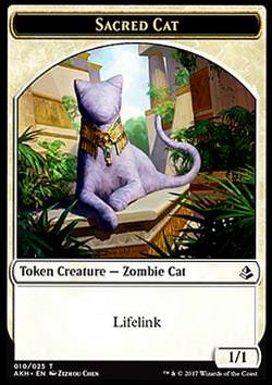 Token: Sacred Cat  (White 1/1)