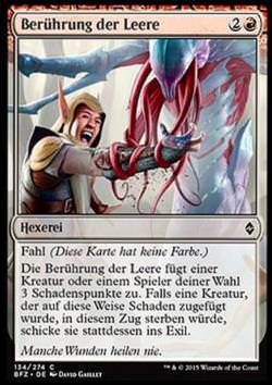 Berührung der Leere (Touch of the Void)