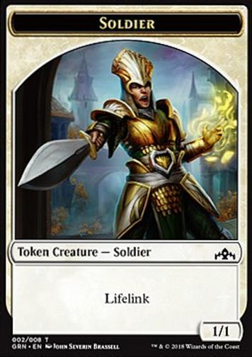 Token Soldat  (White 1/1 Lifelink) (Soldier)