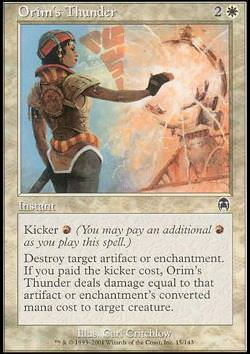 Orim's Thunder (Orims Donner)