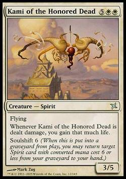 Kami of the Honored Dead (Kami der verehrten Toten)