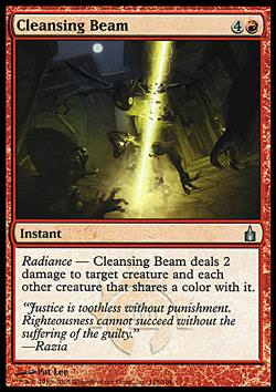 Cleansing Beam (Reinigender Strahl)