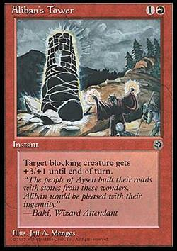 Aliban's Tower (v. 2) (Armax' Turm)