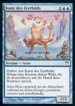 Kami des Zerrbilds (Kami of Twisted Reflection)