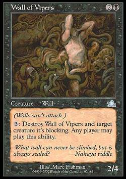Wall of Vipers (Vipernmauer)