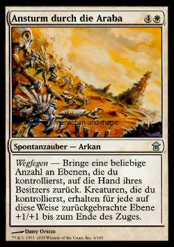 Ansturm durch die Araba (Charge Across the Araba)