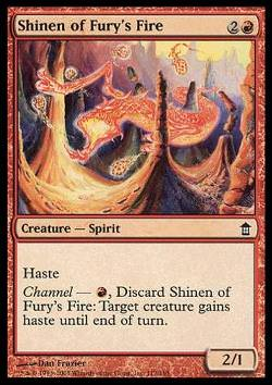 Shinen of Fury's Fire (Shinen des Zornesfeuers)