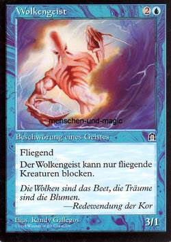 Wolkengeist (Cloud Spirit)