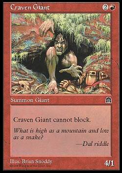 Craven Giant (Feiger Riese)