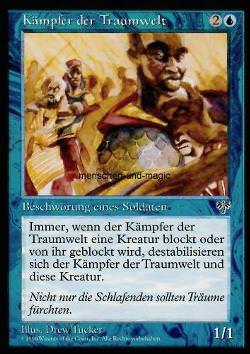 Kämpfer der Traumwelt (Dream Fighter)