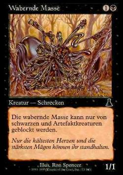 Wabernde Masse (Squirming Mass)